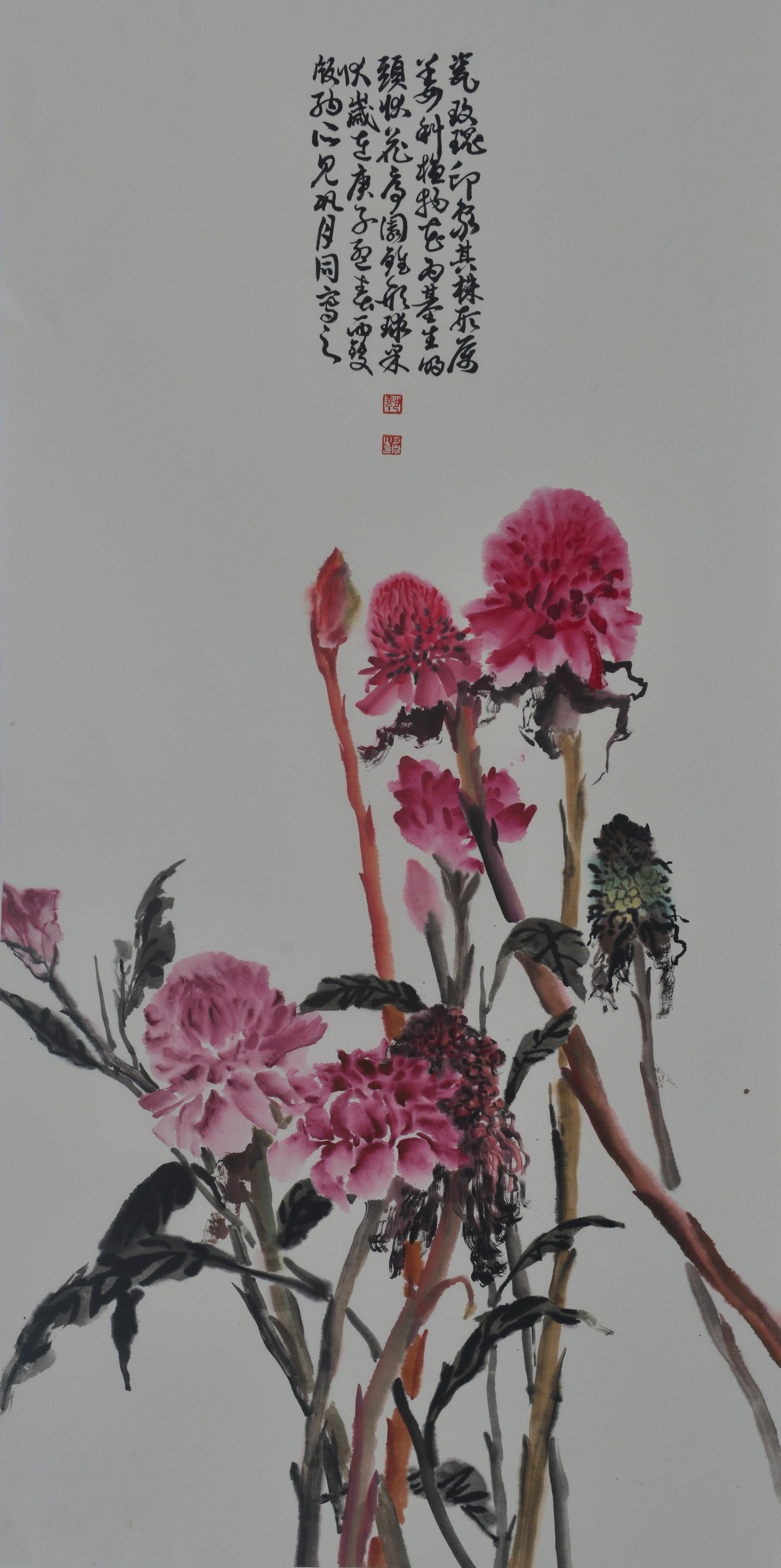 11《瓷玫瑰印象》巩月同