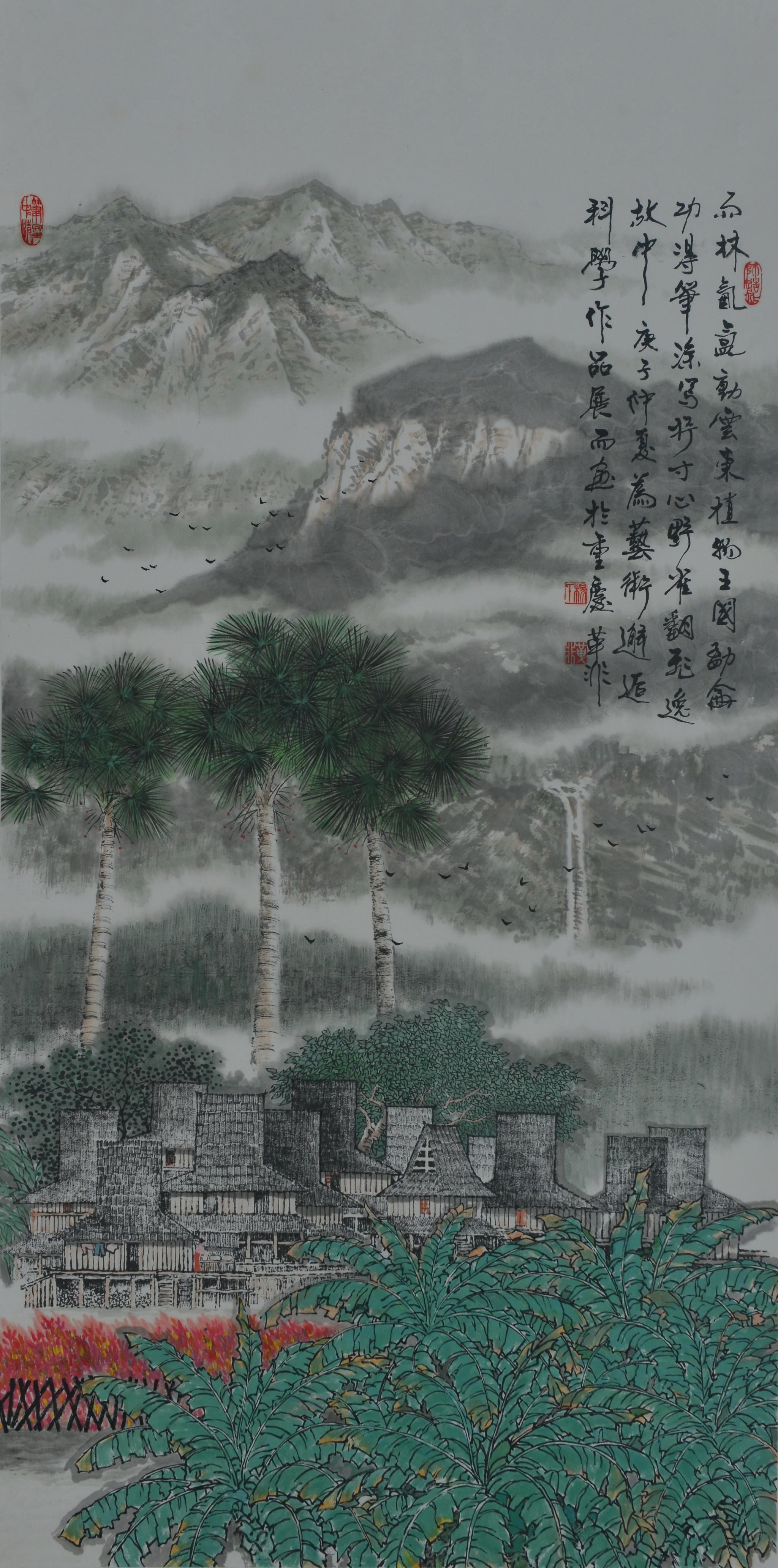 36《雨林氤氲》杨革非