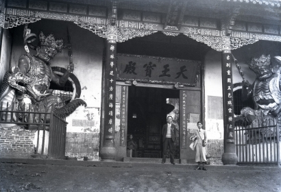 1昆明西山太华寺(抵昆明后与国民党云南省党部工作人员同游西山,摄于1937年7月20日