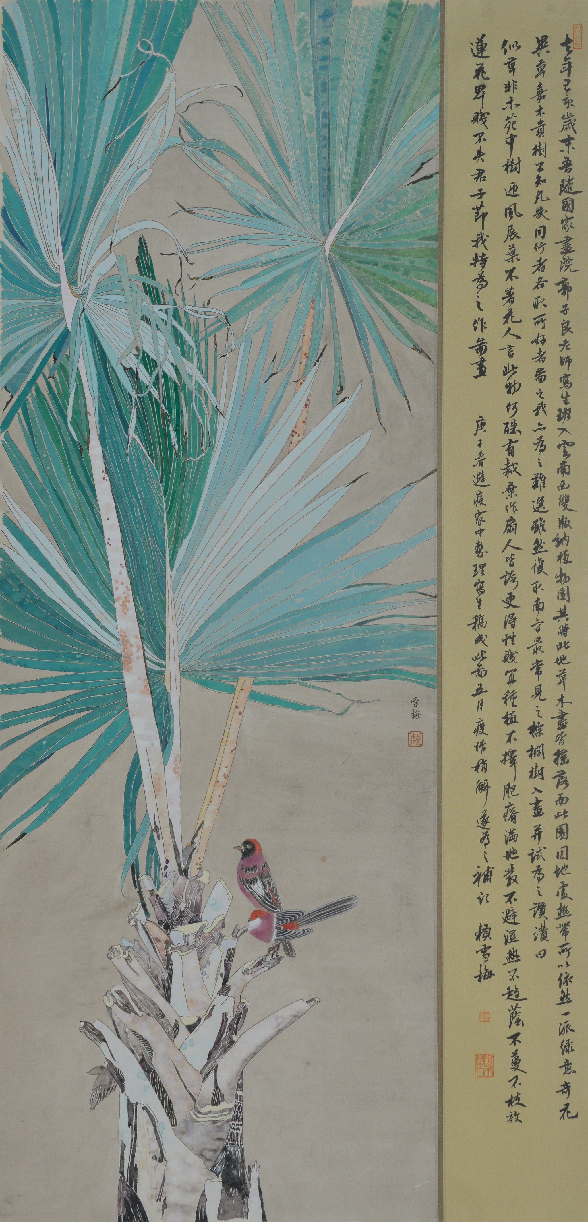 07《棕榈双鸟图》赖雪梅