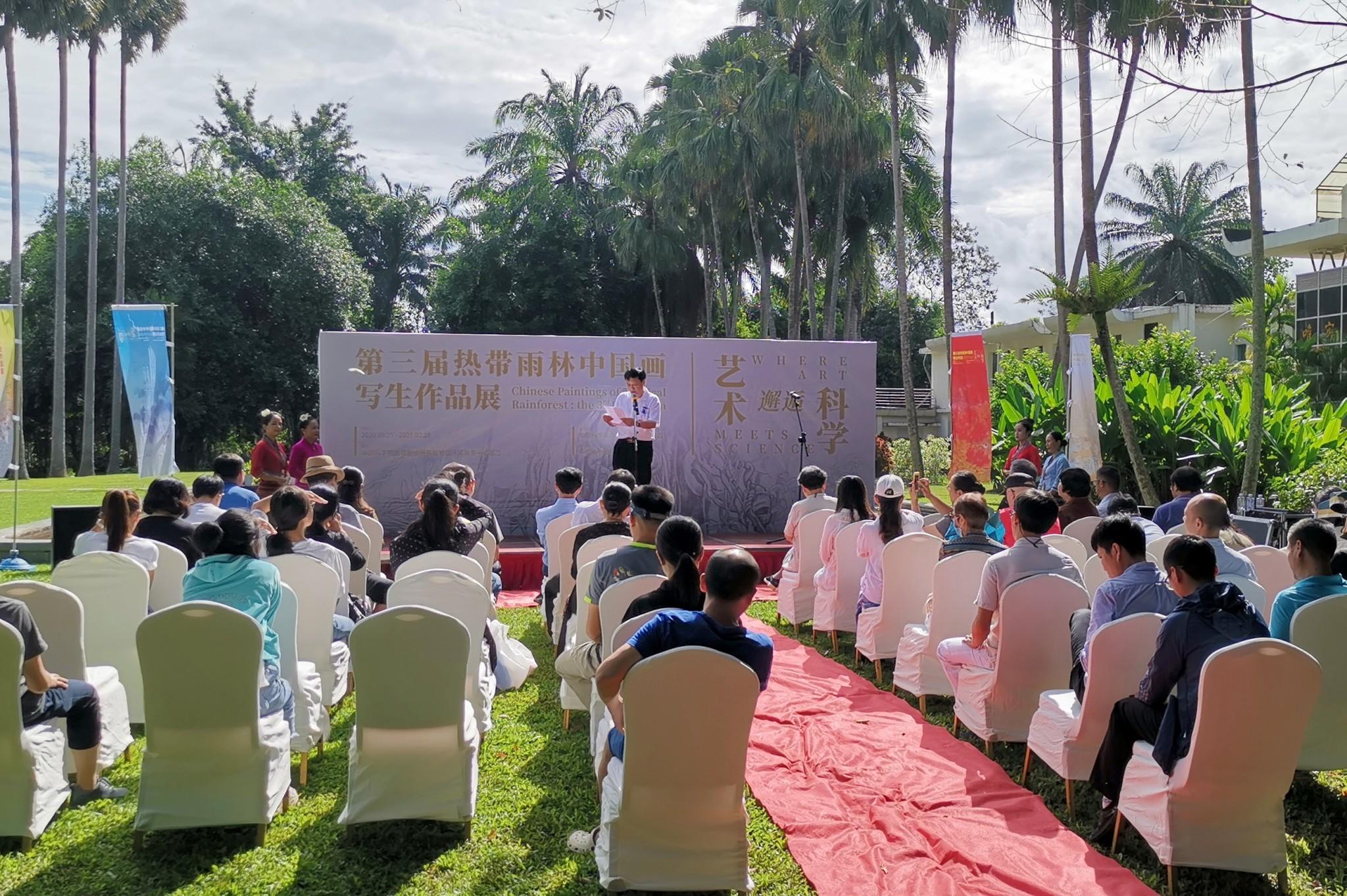 9月25日,第三届艺术邂逅科学——热带雨林中国画写生作品展开幕。画家代表、西南大学教授苏甦在开幕式上致辞。