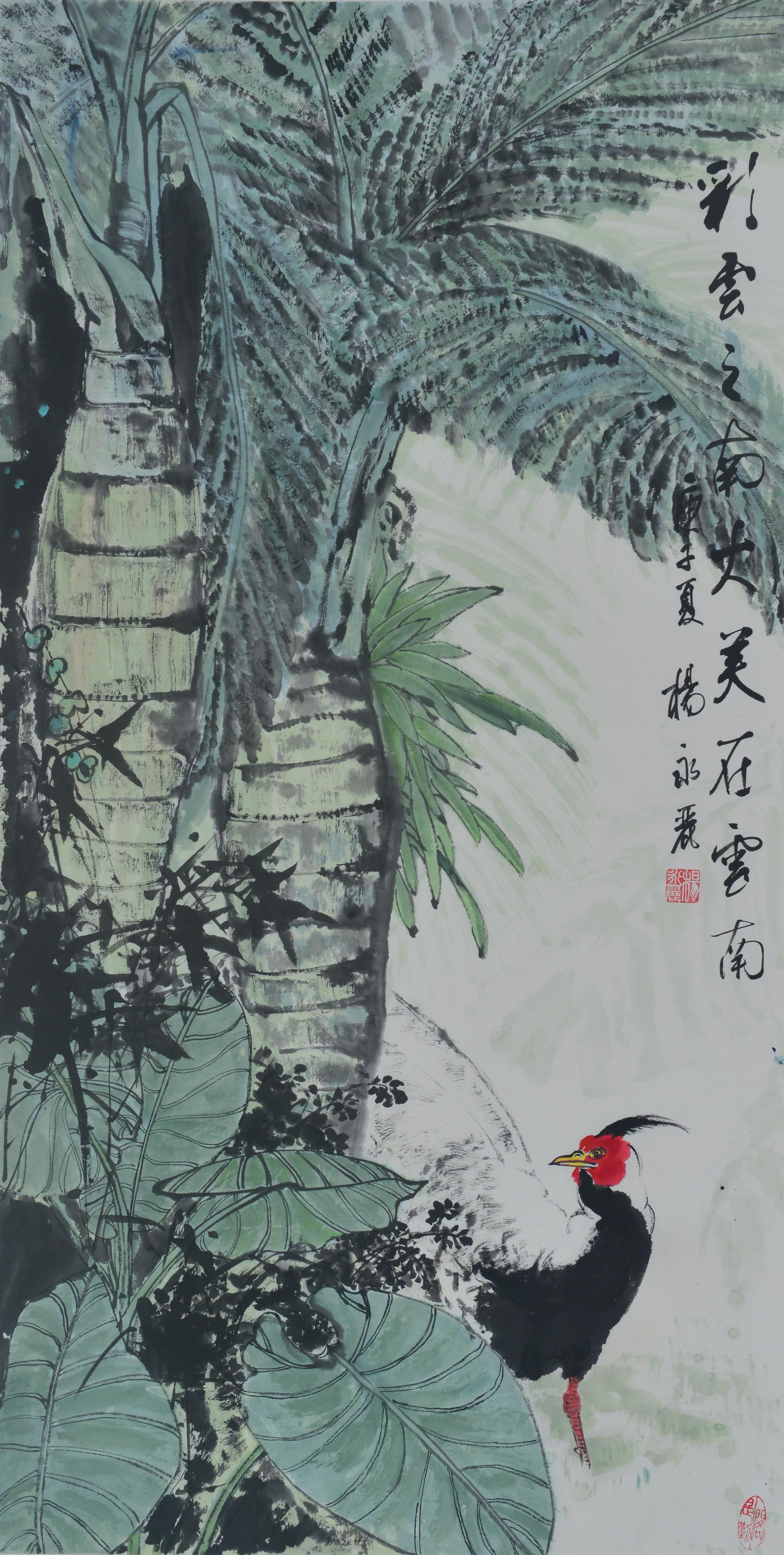 37《彩云之南,大美在云南》杨永丽